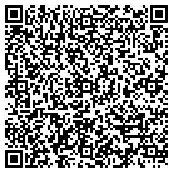 QR-код с контактной информацией организации ШАФАЛИ САЛОН ЦВЕТОВ