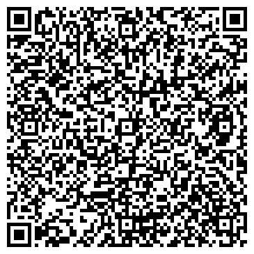 QR-код с контактной информацией организации ИЛЬИНСКИЙ УНИВЕРСАЛЬНЫЙ ТОРГОВЫЙ КОМПЛЕКС ОАО