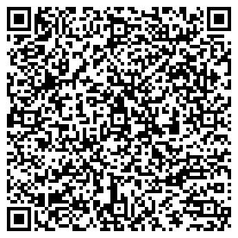 QR-код с контактной информацией организации ОН-ЛАЙН ТУРС
