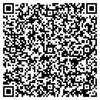 QR-код с контактной информацией организации СИПАЙЛОВСКИЙ ТСК ОАО