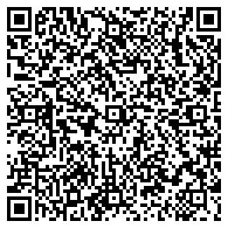 QR-код с контактной информацией организации АИС-2000 ТД