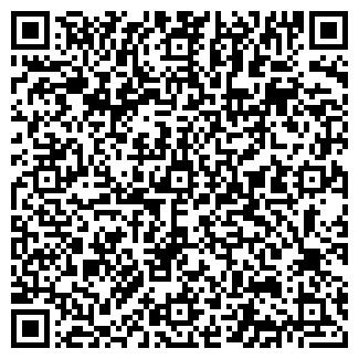 QR-код с контактной информацией организации АРЕТА ТД