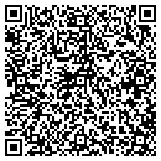 QR-код с контактной информацией организации ГАГАРИНСКИЙ ТСК