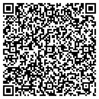 QR-код с контактной информацией организации КЕРАМА ТД