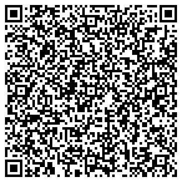 QR-код с контактной информацией организации МИР ЦЕНТР ТОРГОВЛИ И РАЗВЛЕЧЕНИЙ