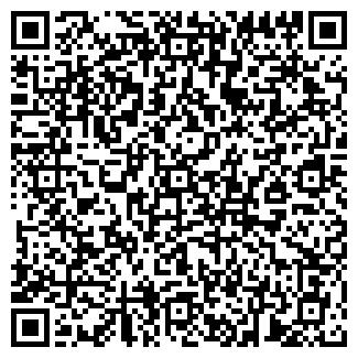QR-код с контактной информацией организации РАДУГА ТСК ООО