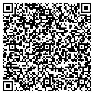 QR-код с контактной информацией организации ТЕКСТИЛЬ УФА ЗАО