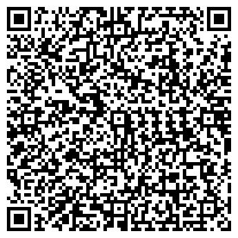 QR-код с контактной информацией организации УФА-СВЕТ ТД ООО