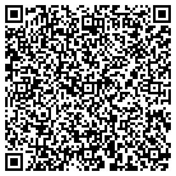 QR-код с контактной информацией организации ВСЕ ДЛЯ ДОМА ООО КОМПЛЕКС
