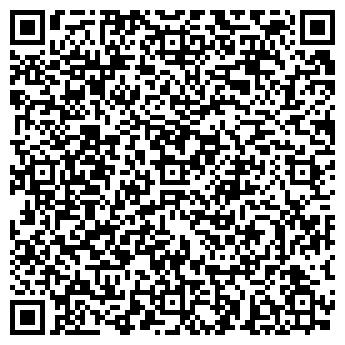 QR-код с контактной информацией организации № 26 ООО ГАЛАНТЕРЕЯ