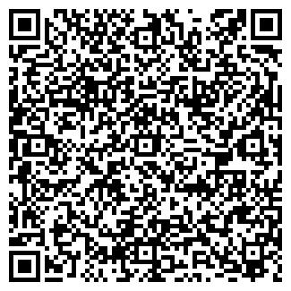 QR-код с контактной информацией организации АЙГУЛЬ ООО