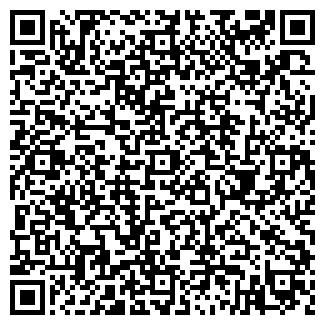 QR-код с контактной информацией организации АЛТЫН ТСК