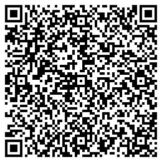 QR-код с контактной информацией организации БЕРЛЕК НПП ЗАО