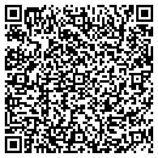 QR-код с контактной информацией организации БРИСТОЛЬ ООО