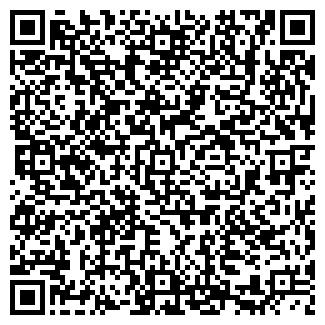 QR-код с контактной информацией организации МАЛЬВИНА ОАО