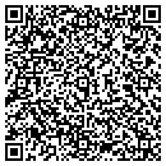 QR-код с контактной информацией организации МЕКОНГ