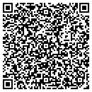 QR-код с контактной информацией организации ПАНИ ВАЛЕВСКА