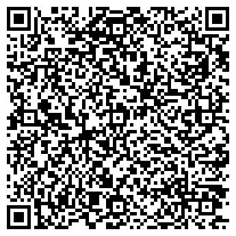 QR-код с контактной информацией организации РАДА ООО