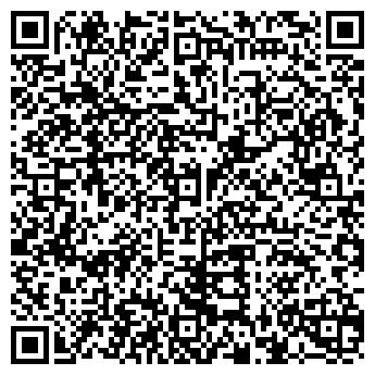QR-код с контактной информацией организации РОСИНКА ЗАО БАШТОРГОДЕЖДА