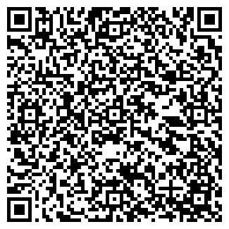 QR-код с контактной информацией организации СЭНДИ