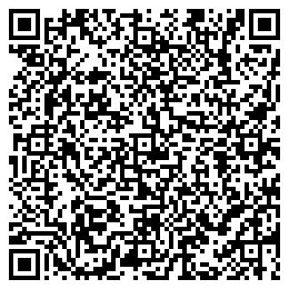 QR-код с контактной информацией организации СЮРПРИЗ ООО
