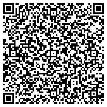 QR-код с контактной информацией организации УНИВЕРМАГ-УФА ЗАО
