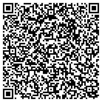 QR-код с контактной информацией организации ЭКЛЕЙМ ООО МАГАЗИН-САЛОН