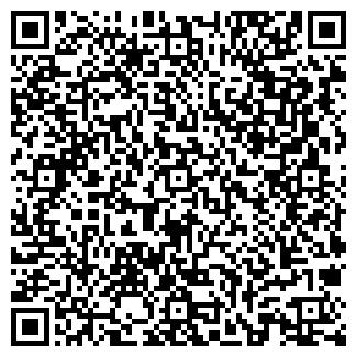 QR-код с контактной информацией организации ООО ВУДЕКС