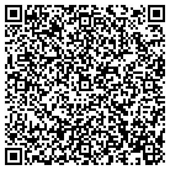 QR-код с контактной информацией организации АБДРАФИКОВА Ф. Ш. ИП