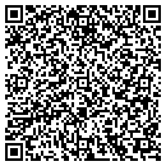 QR-код с контактной информацией организации НС-АТЫРАУ