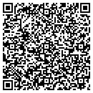 QR-код с контактной информацией организации ИНТЕРПЛАСТ