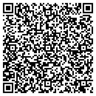 QR-код с контактной информацией организации КЕДР ООО