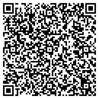 QR-код с контактной информацией организации МАРШАЛ