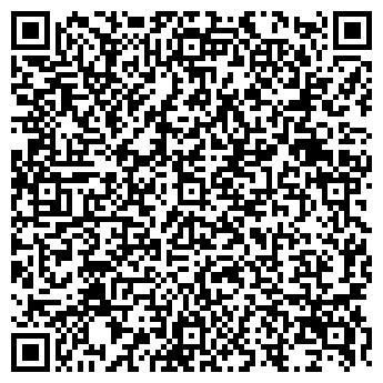 QR-код с контактной информацией организации МИР КОМФОРТА ООО