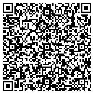 QR-код с контактной информацией организации ОКНА ГЕЛИОС