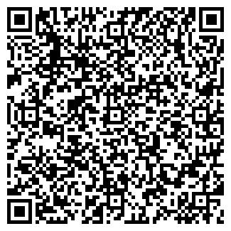 QR-код с контактной информацией организации РЕКТОРГ ООО