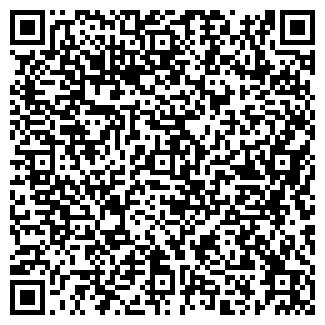 QR-код с контактной информацией организации СТРОЙАЛПЛАСТ ООО