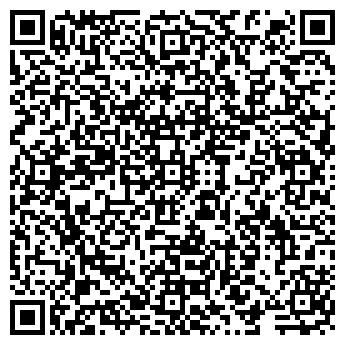 QR-код с контактной информацией организации СТРОЙМАТЕРИАЛЫ-13 ООО