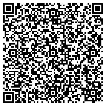 QR-код с контактной информацией организации УРАЛСТРОЙКОМПЛЕКТ ООО