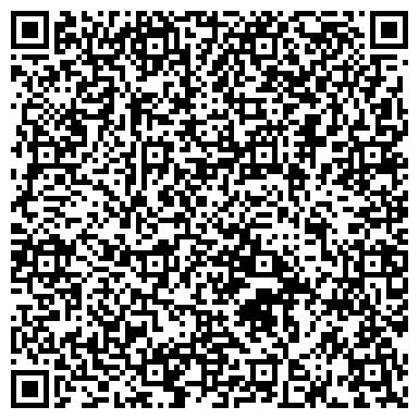 QR-код с контактной информацией организации ЦИКЛ ПРОИЗВОДСТВЕННО-СТРОИТЕЛЬНОЕ ПРЕДПРИЯТИЕ ООО