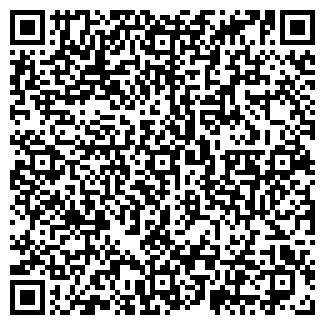 QR-код с контактной информацией организации ЭКОСЕРВИС ООО