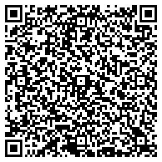 QR-код с контактной информацией организации ELEGANT LINE