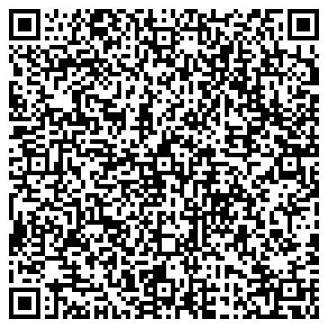 QR-код с контактной информацией организации LEONARDO STUDIO САЛОН МЕБЕЛИ