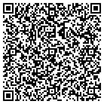 QR-код с контактной информацией организации РОСТЭК-БАШКОРТОСТАН ДГУП