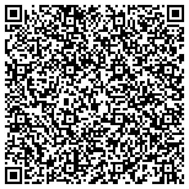 QR-код с контактной информацией организации КУСТОВОЙ ИНФОРМАЦИОННО-ВЫЧИСЛИТЕЛЬНЫЙ ЦЕНТР БАШНЕФТЕХИМ