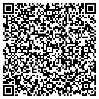 QR-код с контактной информацией организации МИНИМАКС-УФА ООО