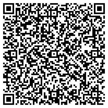 QR-код с контактной информацией организации УРАЛТЕХПРОМ ООО