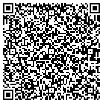 QR-код с контактной информацией организации ТАМОЖЕННЫЙ ПОСТ АЭРОПОРТ УФА