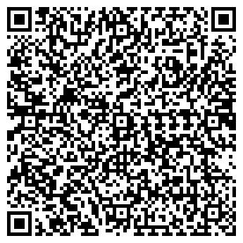 QR-код с контактной информацией организации АНСАЛ ФИРМА ООО