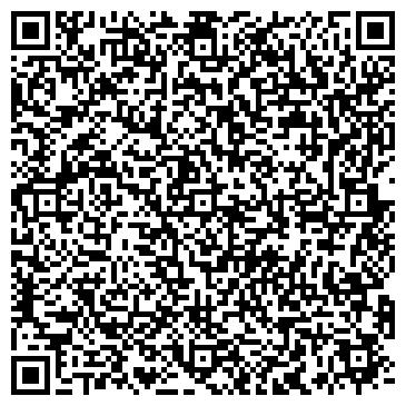QR-код с контактной информацией организации БАЗА ГУП ЦБ МТС ГУИН МИНИСТЕРСТВА ЮСТИЦИИ РФ ПО РБ